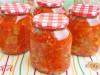 Салат из кабачков на зиму(без стерилизации)