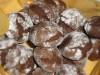 Печенье  Трюфельное
