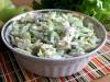 «Салат с сельдереем и....»