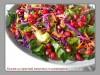 Салат из красной капусты со шпинатом